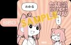 【グッズ-カバーホルダー】猫宮ひなた 手帳型スマートフォンケース/A