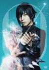 【DVD】蒼井翔太/LIVE 2017 WONDER lab. Ø