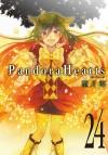 【コミック】PandoraHearts(24)