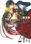 【コミック】PandoraHearts Official Guide 24+1 Last Dance!