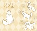 【グッズ-カバーホルダー】王室教師ハイネ 手帳型スマホケース A