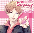 【ドラマCD】Sugary time vol.1 高瀬直哉 アニメイト限定盤(CV.冬ノ熊肉)