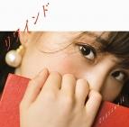 【主題歌】TV カードキャプターさくら クリアカード編 ED「リワインド」/鈴木みのり さくら盤