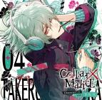 【キャラクターソング】Collar×Malice Character CD vol.4 笹塚尊(CV.浪川大輔) 通常盤
