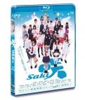 【Blu-ray】劇場版 実写 咲-Saki- 通常版