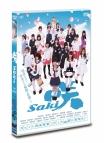 【DVD】劇場版 実写 咲-Saki-