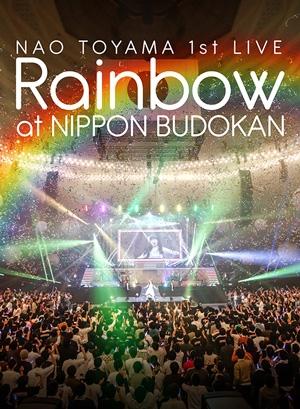 【Blu-ray】東山奈央/1st LIVE「Rainbow」at日本武道館