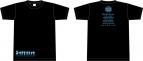【グッズ-Tシャツ】「下野紘の目覚めしもの」 Tシャツ 青 M