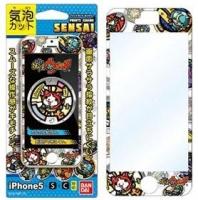 アニメイトオンラインショップ900【グッズ-携帯グッズ】SENSAI iPhone5s/5c/5 気泡カット 妖怪ウォッチ 03 妖怪メダル