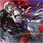 【アルバム】Dominus tecum Dies irae ~Interview with Kaziklu Bey~オリジナルミニアルバム