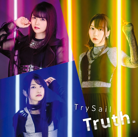 【主題歌】TV BEATLESS OP「Truth.」/TrySail 通常盤