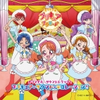 【サウンドトラック】TV キラキラ☆プリキュアアラモード オリジナルサウンドトラック1 プリキュア・サウンド・デコレーション!!