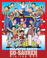 900【Blu-ray】TV 熱血最強ゴウザウラー Blu-ray BOX 初回限定版