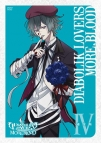 【DVD】アニメ DIABOLIK LOVERS MORE,BLOOD 通常版 IV