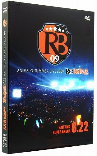 900【DVD】Animelo Summer Live 2009 RE: BRIDGE 8.22