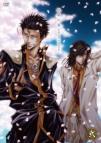 【DVD】OVA 最遊記外伝 第弐巻 散華の章 リミテッドエディション