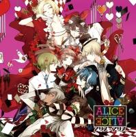 900【ドラマCD】ALICE=ALICE アニメイト限定盤 B