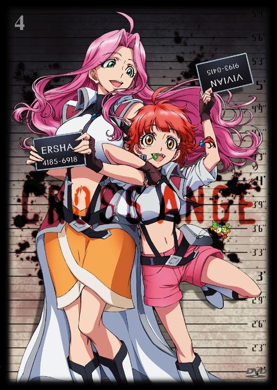 900【DVD】TV クロスアンジュ 天使と竜の輪舞 4 期間限定版