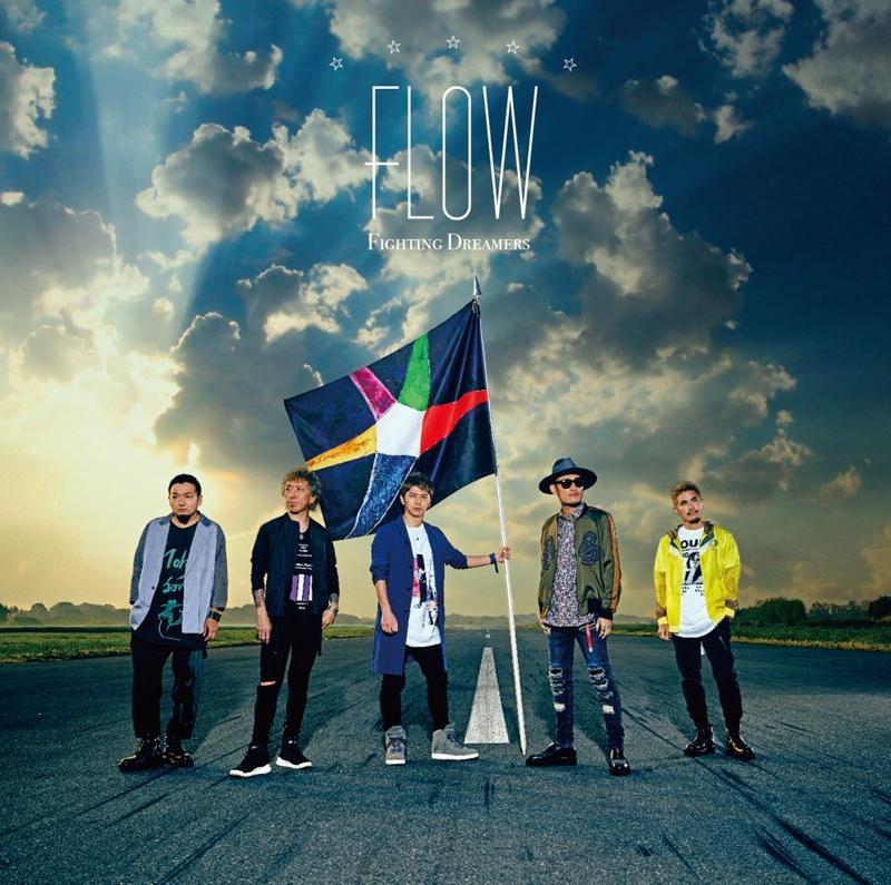 【アルバム】FLOW/Fighting Dreamers 通常盤