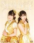 【Blu-ray】ゆいかおり/LIVE Starlight Link