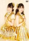 【DVD】ゆいかおり/LIVE Starlight Link
