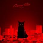 【アルバム】96猫/Crimson Stain 通常盤