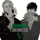 【ドラマCD】ドラマCD GANGSTA. V