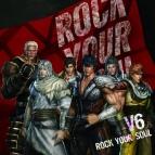 【主題歌】ゲーム 真・北斗無双 イメージソング「ROCK YOUR SOUL」/V6 真・北斗無双盤(タイアップ盤)