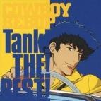 【アルバム】TV COWBOY BEBOP Tank! THE! BEST!