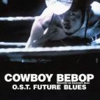 【サウンドトラック】劇場版 COWBOY BEBOP Knockin'on heaven's O.S.T FUTURE BLUES