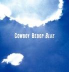 【サウンドトラック】TV COWBOY BEBOP originalsoundtrack3 BLUE