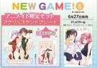 【コミック】NEW GAME!(6) アニメイト限定セット【アクリルスタンドプレート付き】