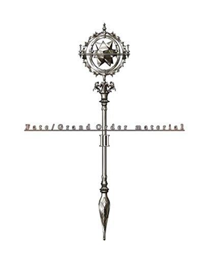 【設定原画集】Fate/Grand Order material III