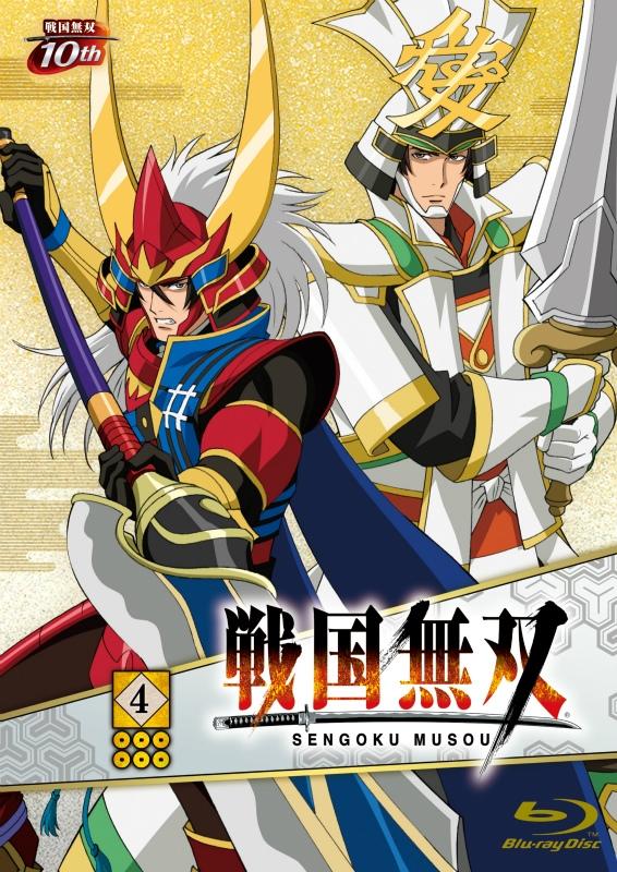 900【Blu-ray】TV 戦国無双 4