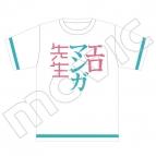 【グッズ-Tシャツ】エロマンガ先生  Tシャツ/紗霧ED