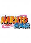 【DVD】TV NARUTO-ナルト- 疾風伝 シカマル秘伝 闇の黙に浮かぶ雲