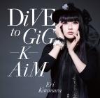【マキシシングル】喜多村英梨/DiVE to GiG - K - AiM 通常盤