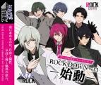 【キャラクターソング】VAZZROCK ユニットソング2 ROCK DOWN vol.1 -始動-