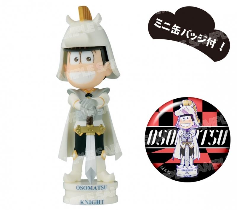 【フィギュア】おそ松さん ワールドコレクタブルフィギュア-チェス松-白ver./おそ松
