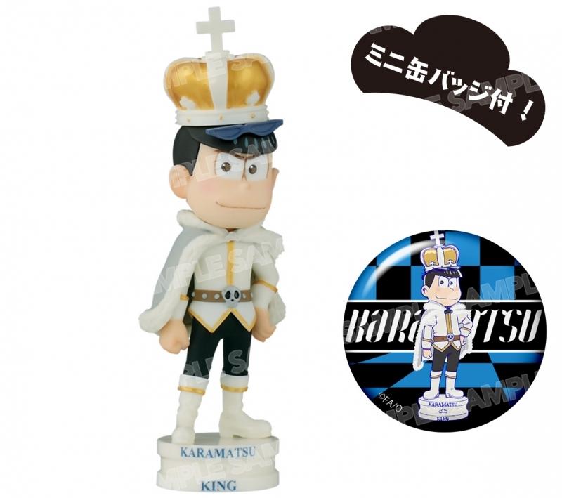 【フィギュア】おそ松さん ワールドコレクタブルフィギュア-チェス松-白ver./カラ松