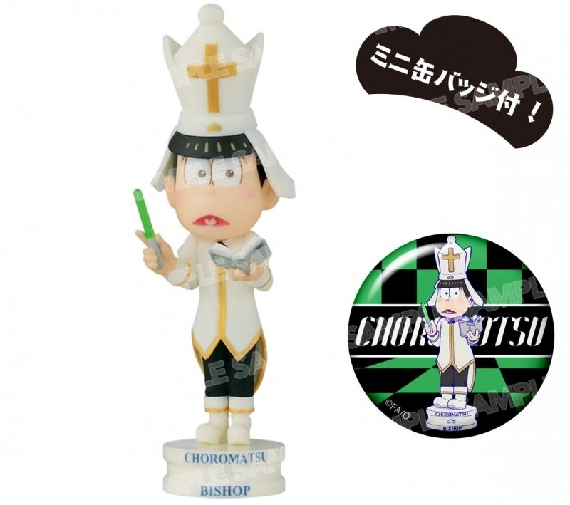 【フィギュア】おそ松さん ワールドコレクタブルフィギュア-チェス松-白ver./チョロ松