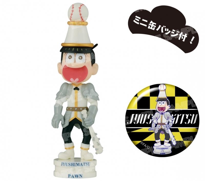 【フィギュア】おそ松さん ワールドコレクタブルフィギュア-チェス松-白ver./十四松