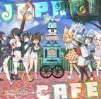 【アルバム】TV けものフレンズ ドラマ&キャラクターソングアルバム Japari Cafe