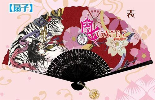 Galerie d'illustrations Resize_image.php?image=06021420_4de71d9e48089