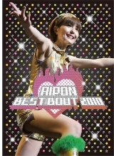 AIPON BEST BOUT 2010~燃えあがれ!!天をも焦がす野中藍の歌魂~ [DVD]