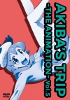 【DVD】TV AKIBA'S TRIP -THE ANIMATION- Vol.5