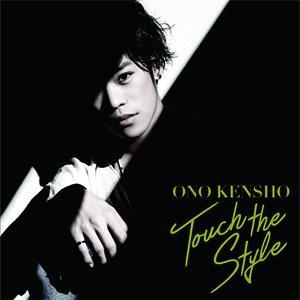 【アルバム】小野賢章/Touch the Style 初回限定盤