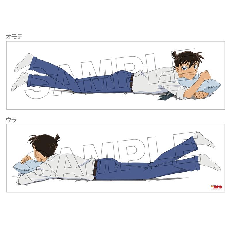 【グッズ-ピローケース】名探偵コナン 抱き枕カバー 工藤新一 【再販】