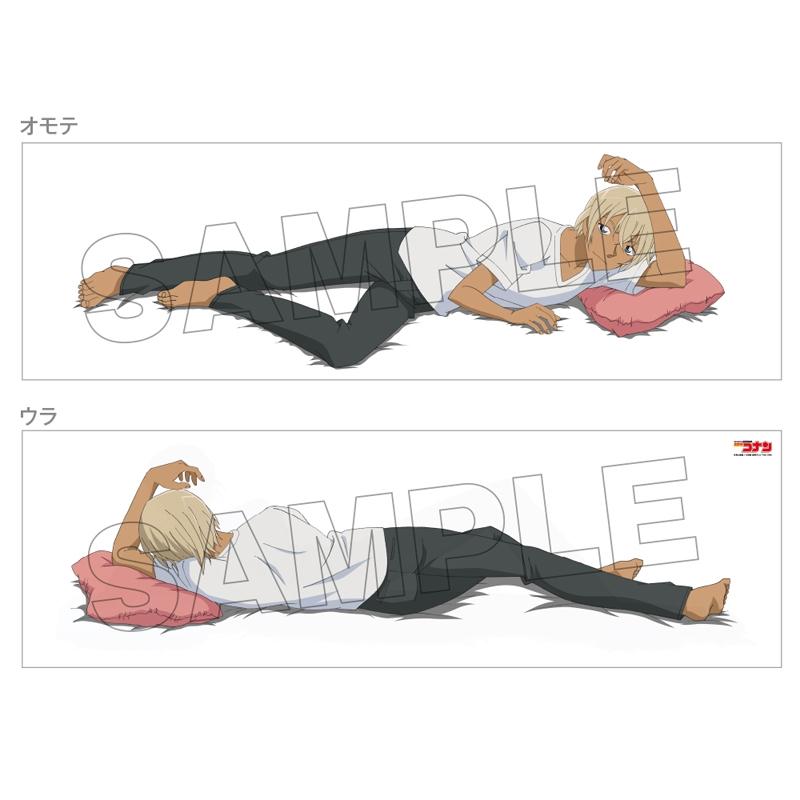 【グッズ-ピローケース】名探偵コナン 抱き枕カバー 安室透 【再販】