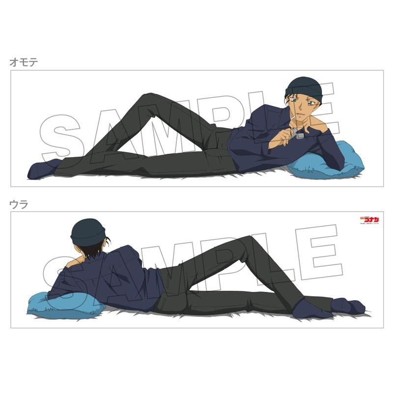 【グッズ-ピローケース】名探偵コナン 抱き枕カバー 赤井秀一 【再販】